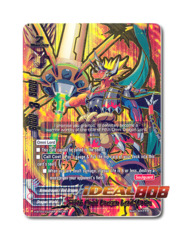 Fifth Omni Dragon Lord, Drum [H-BT03/0125EN Secret (Artwork:B)] English Foil