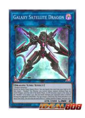 Galaxy Satellite Dragon - CHIM-EN047 - Super Rare - 1st Edition