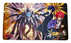 Cardfight Vanguard Playmat - G-BT14 [Dragon Deity of Destruction, Gyze] Divine Dragon Apocrypha
