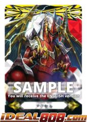 ▽ Imaginary Gift Marker [Accel] (Great Composure Dragon Art) - V-GM/0071EN (Regular) [V-TD06]
