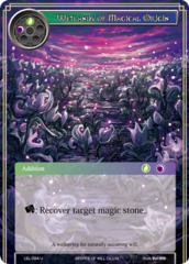 Wetlands of Magical Origin [LEL-094 U (Foil)] English