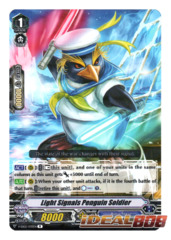 Light Signals Penguin Soldier - V-EB02/030EN - R