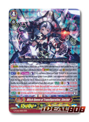 Witch Queen of Transfiguration, Sinclair - G-FC02/011EN - RRR