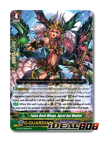 False Dark Wings, Agrat bat Mahlat - G-FC03/040 - RR