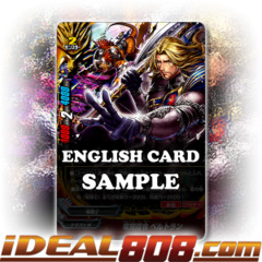 Dragon Knight Directive, Bertrand [X-BT01A-CP01/0045EN C (FOIL)] English