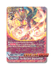 Fifth Omni Oath, Dragoundertake [H-BT03/0025EN R] English Foil
