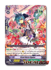 Coral Berry Squire - G-TD03/010EN - TD (common ver.)