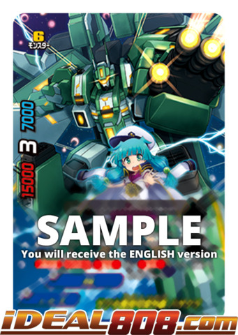 Satsuki Operated Convertible Outframe, Hazakura [S-UB01/S001EN SP (Hot Stamp)] English