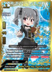 Gothic Lolita Idol, Ranko Kanzaki [S-UB-C03/IR006EN IR (Idol Rare)] English