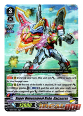 Super Dimensional Robo, Daizaurus - V-EB08/010EN - RR