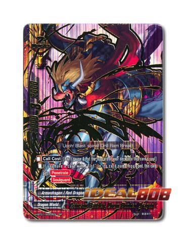 Crimson Battler, Drum Bunker Dragon [H-BT01/S002EN SP] English Special Parallel