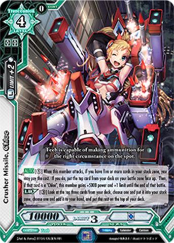 Crusher Missile, Chloe - BT04/053EN - SP (SIGNED FOIL)