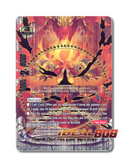 Fourth Omni Fire Lord, Burn Nova [H-BT03/S002EN SP] English Special Foil