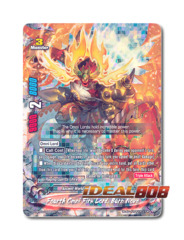 Fourth Omni Fire Lord, Burn Nova [H-BT03/0006EN RRR] English Foil