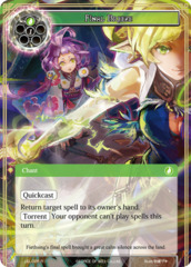 Final Breeze [LEL-026 R (Foil)] English