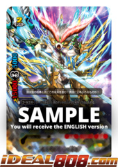 Ultimate Garga [S-CBT03/0069EN Secret (FOIL)] English