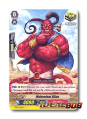 Malevolent Djinn - BT06/100EN - C
