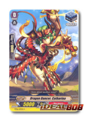 Dragon Dancer, Catharina - BT06/099EN - C