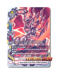 Great Battle Deity Robo, KISIN Rakshasa [H-BT03/0076EN U] English Foil