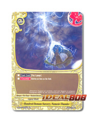 Hundred Demons Sorcery, Nemesis Thunder - H-EB03/0054 - U