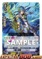 Blue Wing of Justice, Fauros - V-EB08/017EN - RR