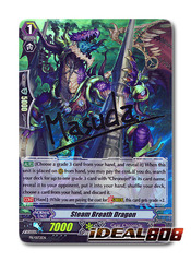 Steam Breath Dragon - PR/0172EN - PR Stamped