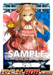 ▽ Imaginary Gift Marker [Force] Choco Love Heart, Liselotte - V-GM/0090EN (Regular) [V-TD08]
