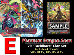# Phantom Dragon Aeon [V-BT10 ID (E)] VR