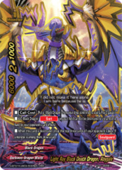 Light Ray Black Death Dragon, Abygale [S-BT01A-UB03/0004EN RRR (FOIL)] English