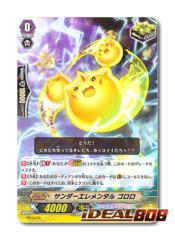 [PR/0476] サンダーエレメンタル ゴロロ (Thunder Elemental, Gororo) Japanese FOIL