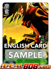 Beastman, Viral [GL/S52-E034 RR (Mosaic Gloss)] English