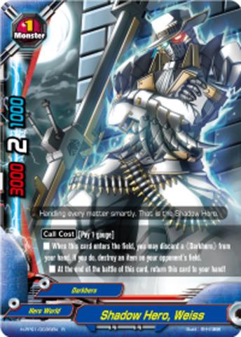 Speardos Buddyfight English H-PP01//0022EN R Eighth Omni Duel Dragon