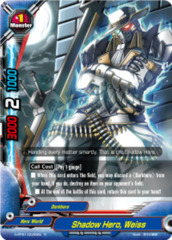 Shadow Hero, Weiss [H-PP01/0036EN R (FOIL)] English