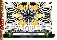 ▽ Imaginary Gift Marker II [Protect II] Tatsuya Tachibana Colors Part. 2 (Silver & Yellow) V-GM2/0065EN IGR (Hot Stamp) [V-EB13]