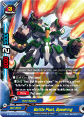 Battle Poet, Speaking [D-BT01A-EB02/0035EN C (FOIL)] English