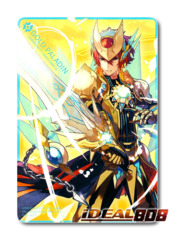 Gold Paladin - Clan Card - Sunrise Ray Knight, Gurguit - G-SD02
