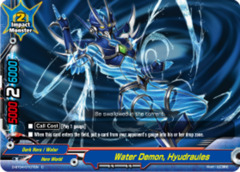 Water Demon, Hyudraules [D-BT04/0107EN C (FOIL)] English