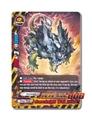 Armorknight Wall Lizard - BT02/0058EN (U) Uncommon