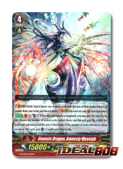 Genesis Dragon, Amnesty Messiah - G-BT08/Re:01EN - R