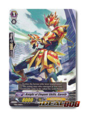 Knight of Elegant Skills, Gareth - TD05/008EN - TD (common ver.)