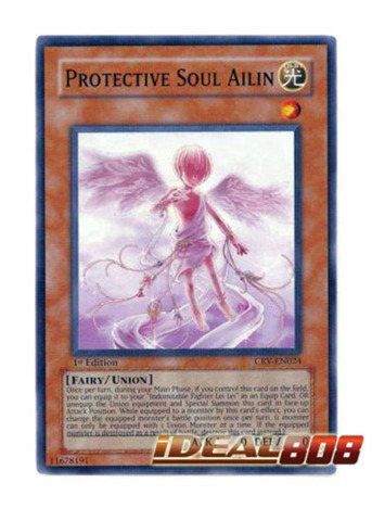Protective Soul Ailin - CRV-EN024 - Common - Unlimited Edition
