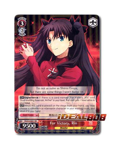 For Victory, Rin [FS/S34-E051 RR] English Double Rare