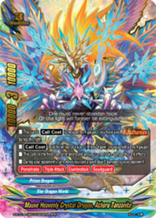 Mauve Heavenly Crystal Dragon, Athora Tanzanite [S-BT01A-UB03/0005EN RRR (FOIL)] English