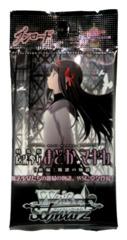 Madoka Magica The Movie: Rebellion [新編] (Japanese) Weiss Schwarz Booster Pack