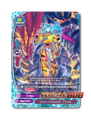 Great Commander, Dvorak [H-BT03/0057EN U] English