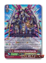 Raincloud-calling Nine-headed Dragon King - G-FC01/026EN - RR