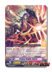 Dragon Knight, Soheil - G-BT03/069EN - C