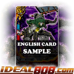 Orsogoneon of Ten-Heads Chopper [X-BT01A-CP01/0027EN R (FOIL)] English