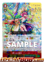Untained Holy Damsel, Green Katrina - V-SS01/030EN - RRR (Gold Hot Stamp)