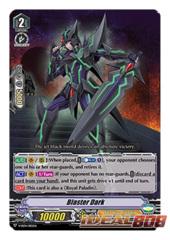 Blaster Dark - V-SS04/005EN (FOIL - RRR)
